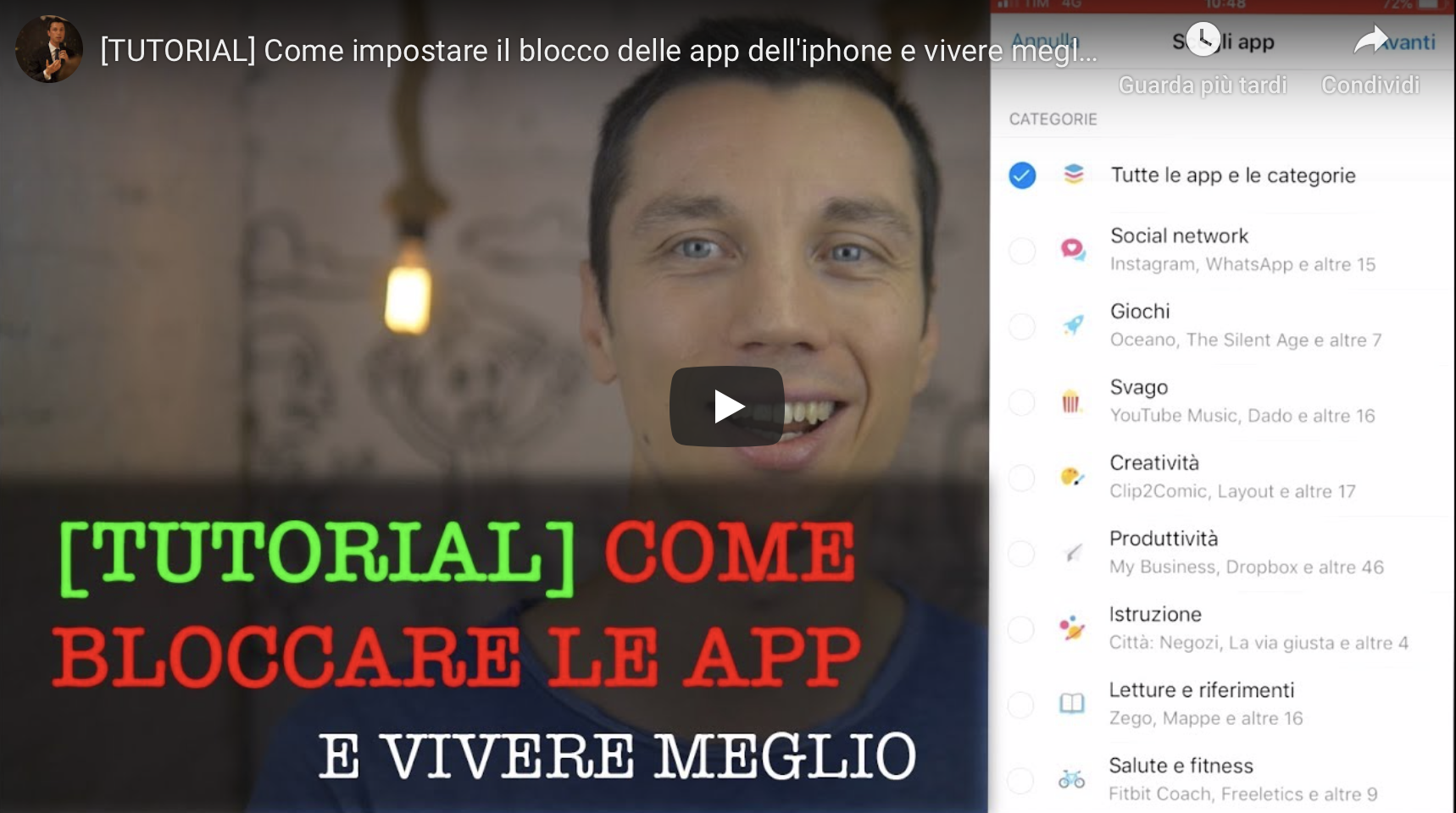 Tutorial come bloccare app iphone | Andrea Visconti